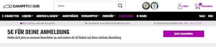 Screenshot Anmeldeformular